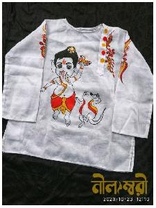 বেবি পাঞ্জাবি