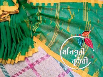 মনিপুরী  হ্যান্ডলুম  শাড়ি